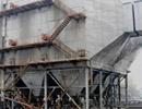 大唐连城发电厂关停机组部分资产项目