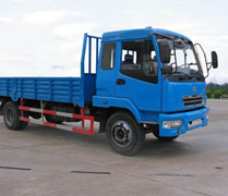 内蒙古国企利用产权交易平台集中采购第一单圆满成功